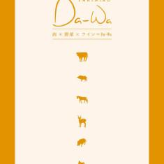 dawa_shopcard