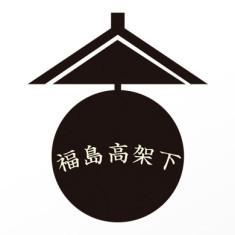 okkyagari_1