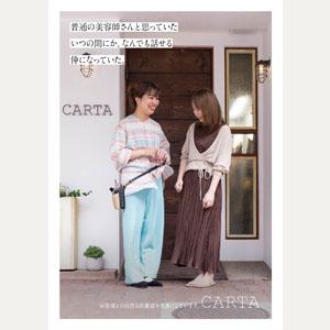 carta_300
